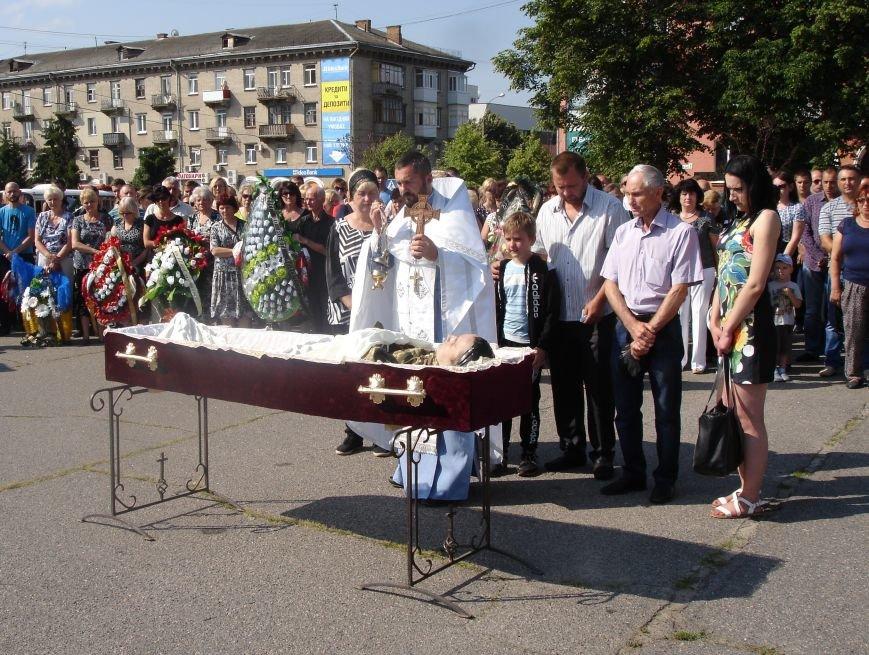 ФОТО: Біла Церква прощалася з героєм АТО, фото-1
