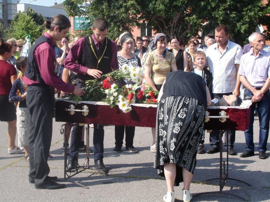 ФОТО: Біла Церква прощалася з героєм АТО, фото-5