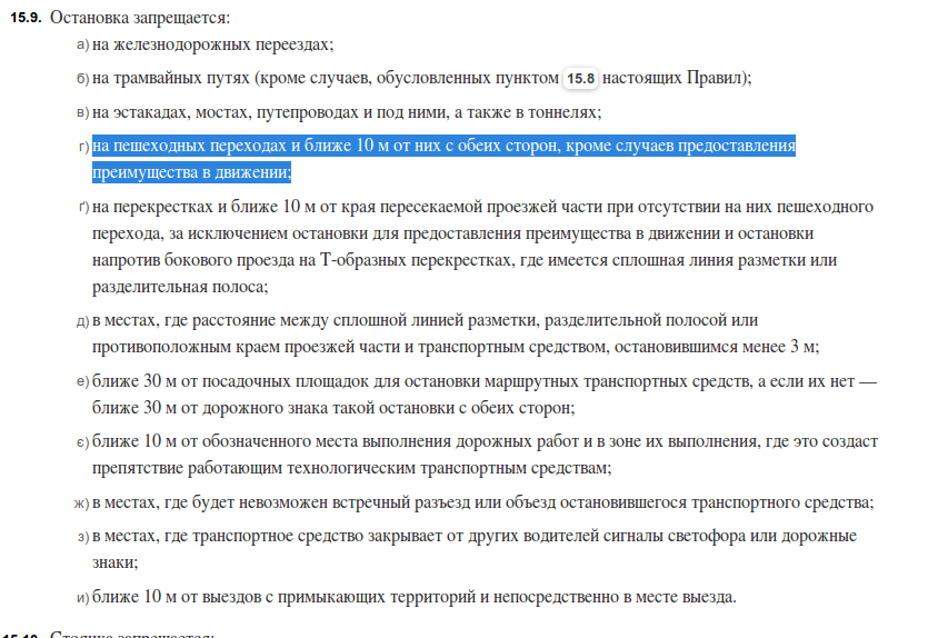 Screenshot - 30.06.2016 - 12:04:22
