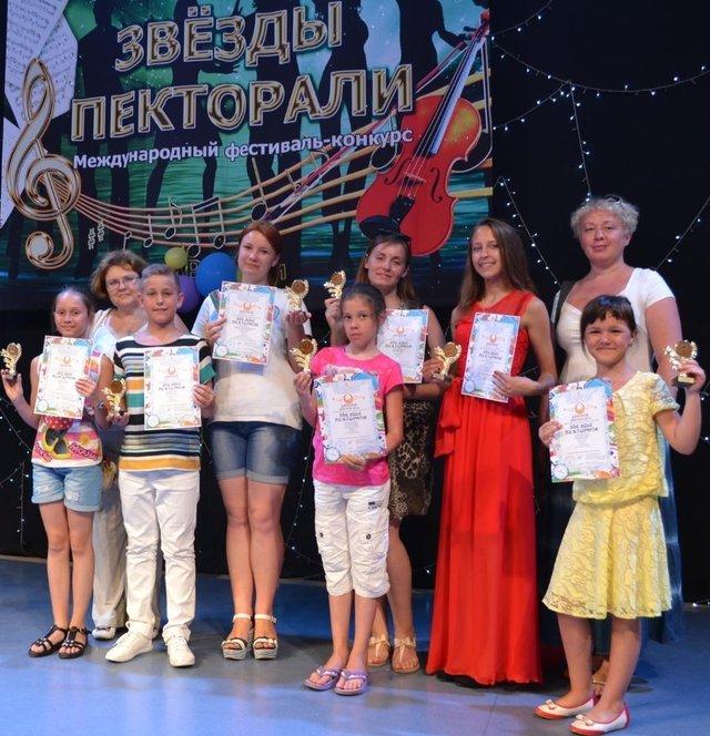 Ученики Добропольской музыкальной школы вернулись с Международного фестиваля с наградами, фото-1