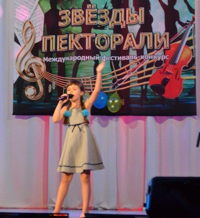 Ученики Добропольской музыкальной школы вернулись с Международного фестиваля с наградами, фото-2