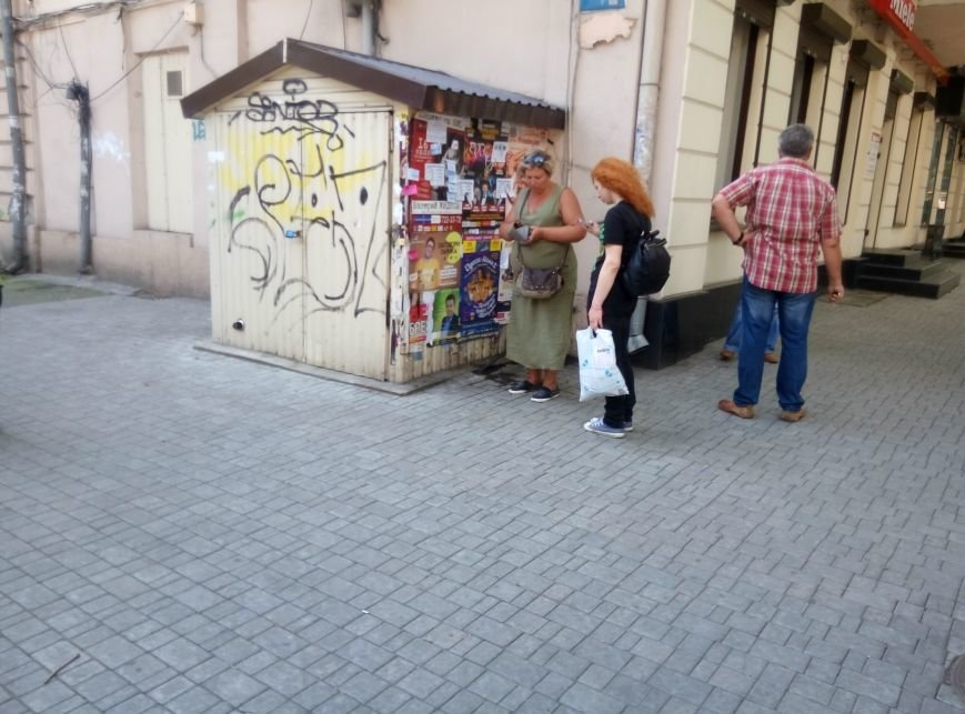 """Одессу """"взрывают"""": Теперь по религиозному признаку (ФОТО), фото-10"""