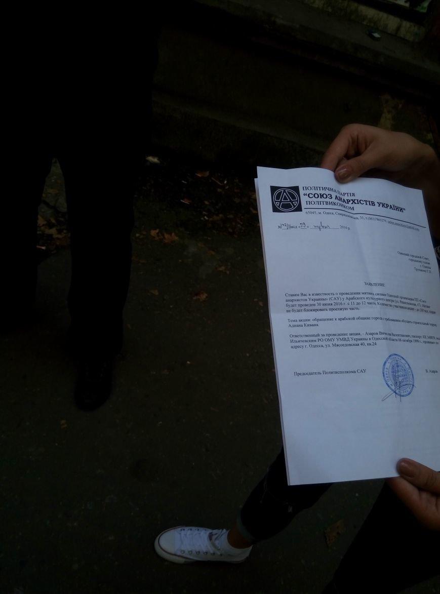 """Одессу """"взрывают"""": Теперь по религиозному признаку (ФОТО), фото-3"""