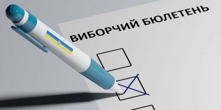 Тимошенко и Порошенко вырвались вперед,  Рабинович, Бойко и Ляшко догоняют, фото-2