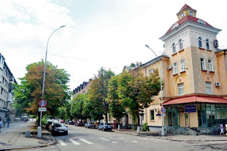 Кременчужанин предлагает часть улицы Соборной превратить в туристический центр, фото-1