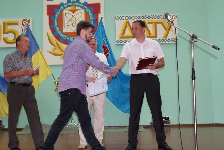 В Каменском выпускники ДГТУ получили красные дипломы, фото-1