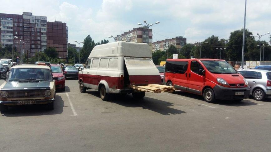 парковка гений