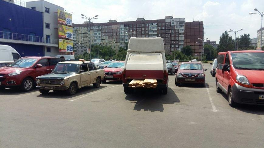 парковка гений2