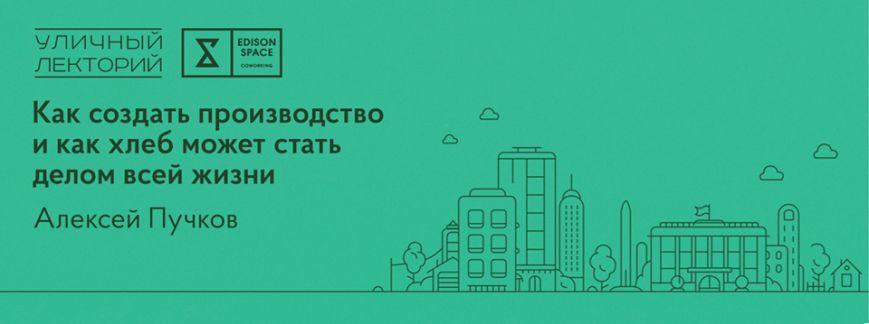 """Дворняжки, князь Святослав и """"Друга ріка"""": 10 идей, как провести ближайшие выходные в Запорожье, фото-5"""