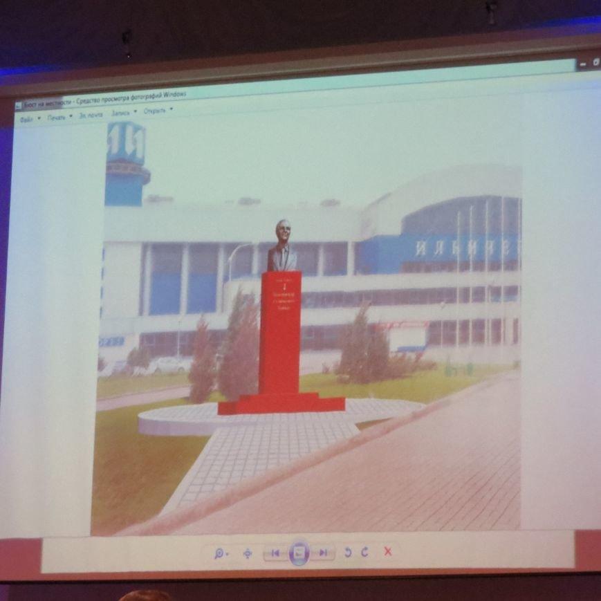 В Мариуполе установят два новых памятника - Владимиру Бойко и погибшим на пост-мосту пограничникам (ВИДЕО), фото-1