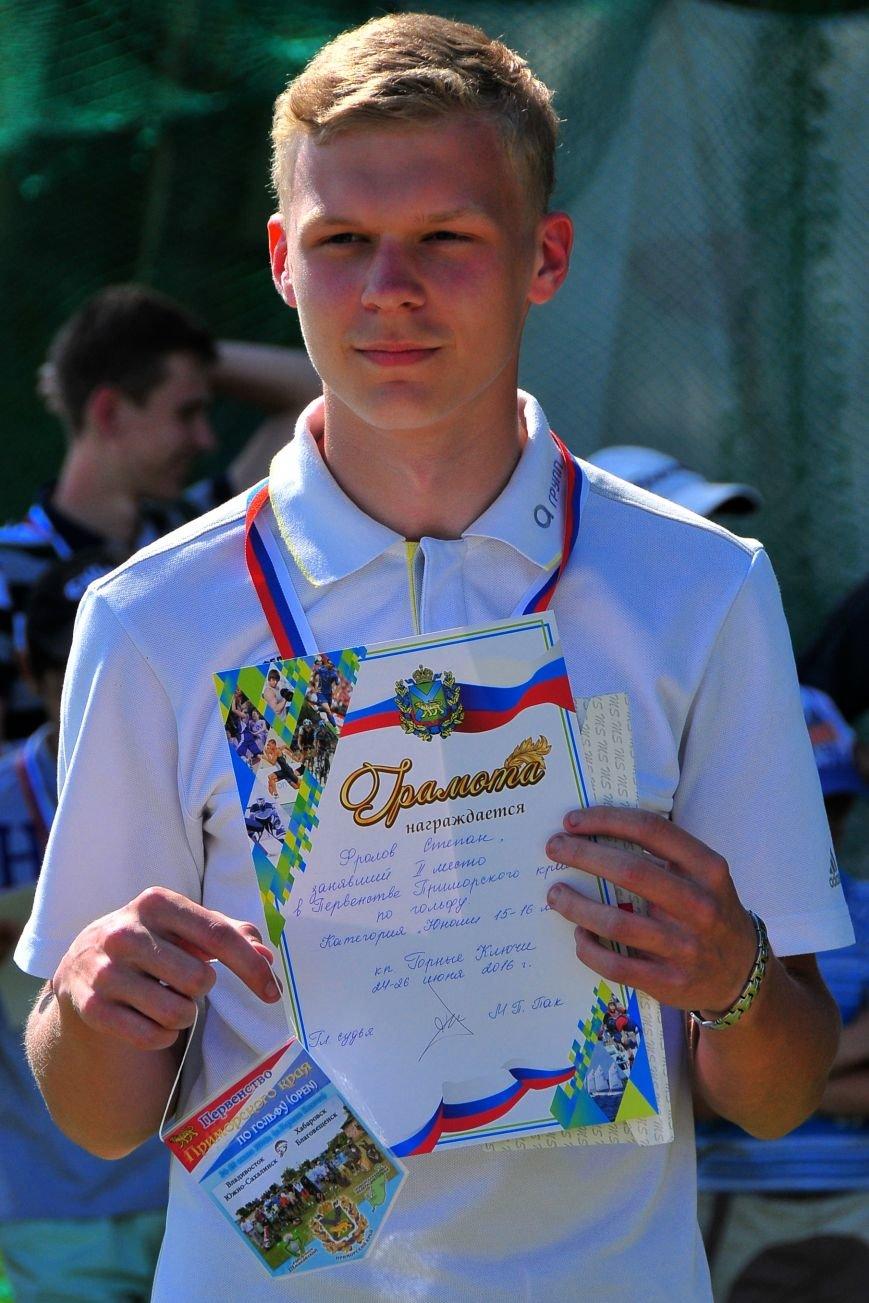 Юные игроки в гольф с Сахалина стали призёрами первенства в Приморье, фото-4