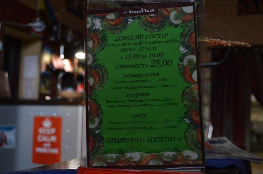 "Тест-драйв запорожских общепитов: арт-кафе ""The Budka"", фото-8"