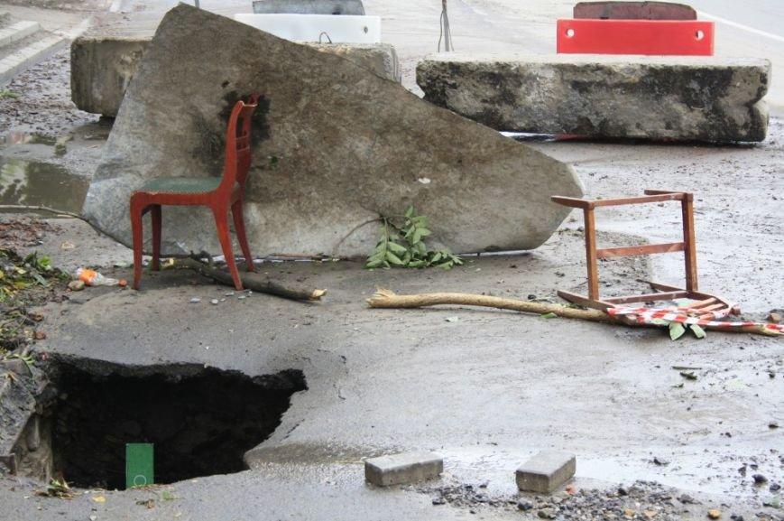 стулья1