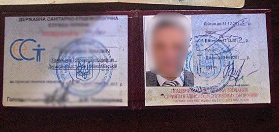 Детективы НАБУ провели обыски в Харьковской СЭС (ВИДЕО), фото-1