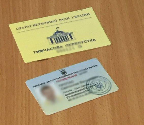 Детективы НАБУ провели обыски в Харьковской СЭС (ВИДЕО), фото-2