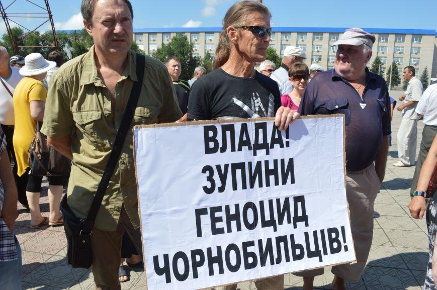 В Северодонецке чернобыльцы требовали соблюдения своих прав (ФОТО), фото-4