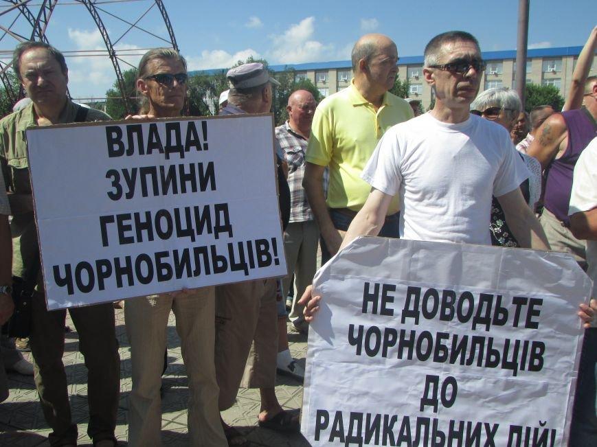 В Северодонецке чернобыльцы требовали соблюдения своих прав (ФОТО), фото-8