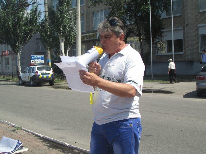 В Северодонецке чернобыльцы требовали соблюдения своих прав (ФОТО), фото-9