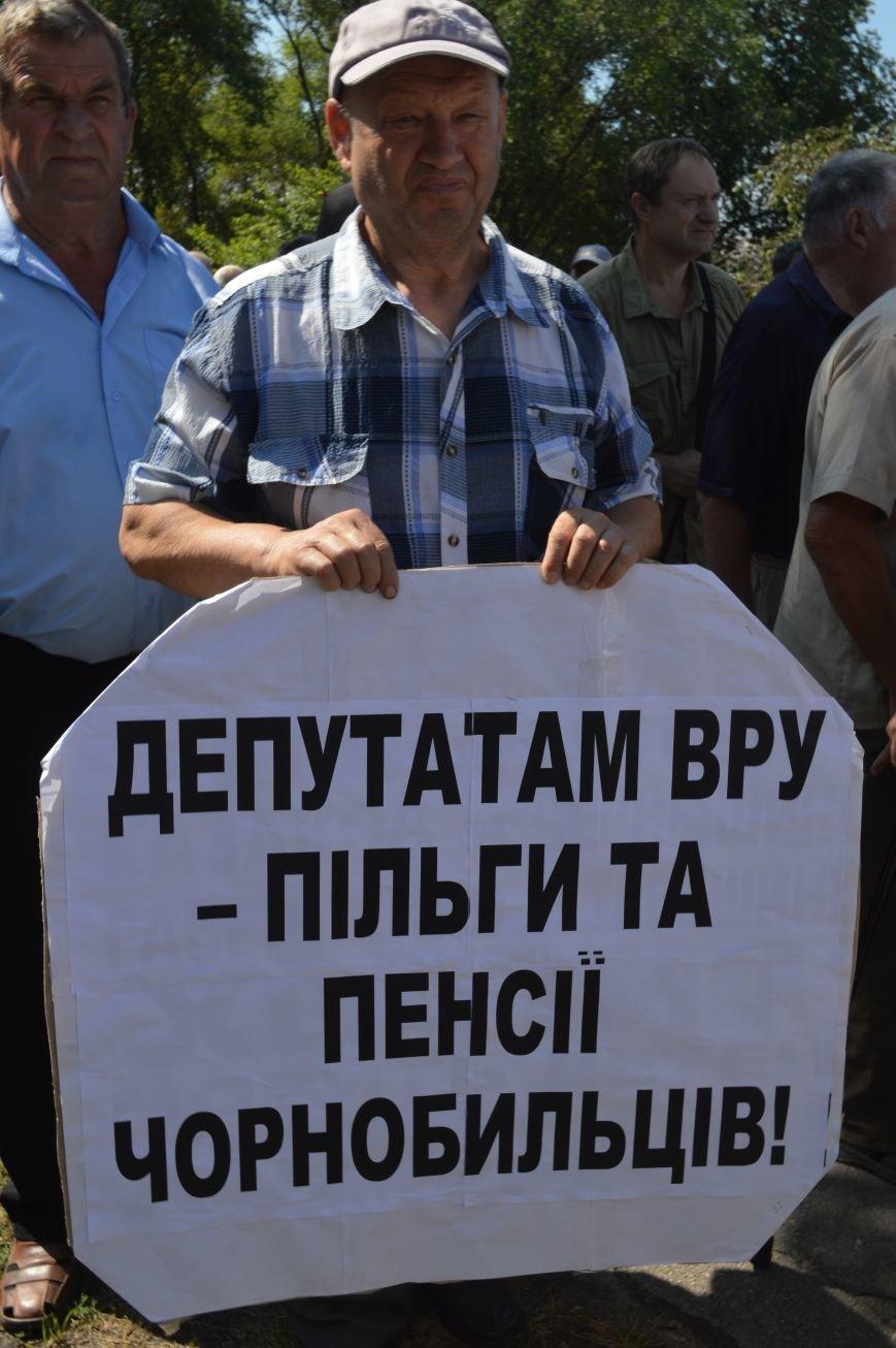В Северодонецке чернобыльцы требовали соблюдения своих прав (ФОТО), фото-2