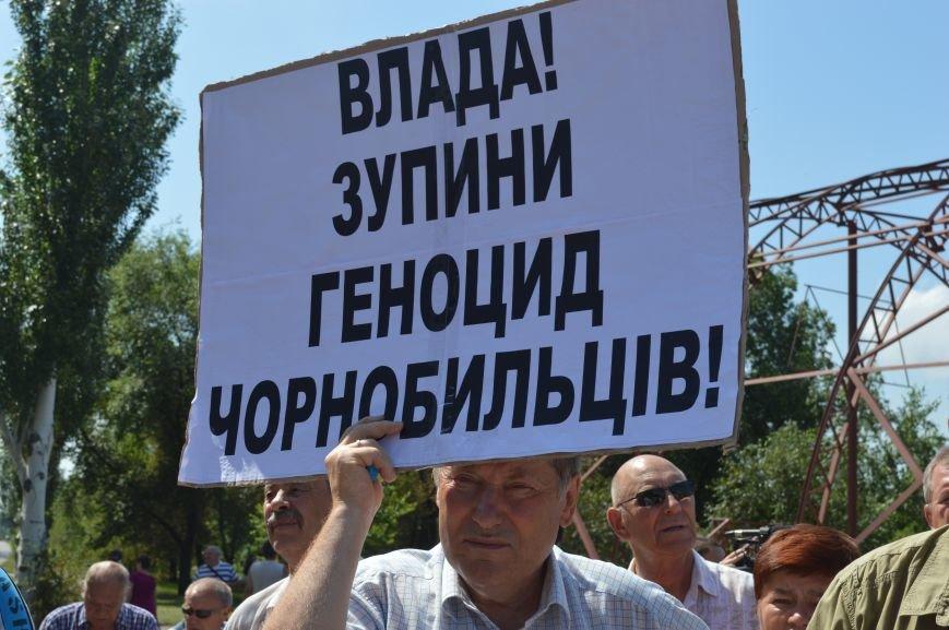 В Северодонецке чернобыльцы требовали соблюдения своих прав (ФОТО), фото-6