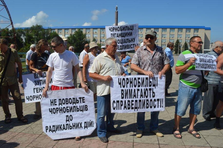 В Северодонецке чернобыльцы требовали соблюдения своих прав (ФОТО), фото-3
