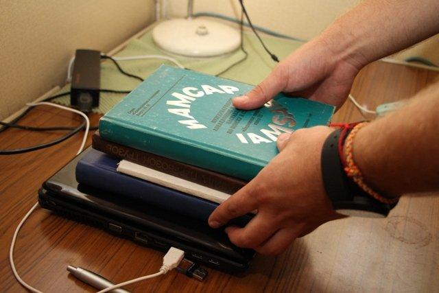 В Ростове на борту теплохода из Одессы нашли запрещенную книгу, фото-1