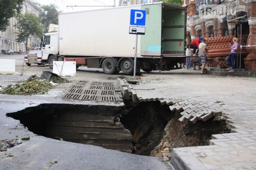 Пострадавший от стихии в Ростове ресторан «Осака» был застрахован на 70 млн, фото-3