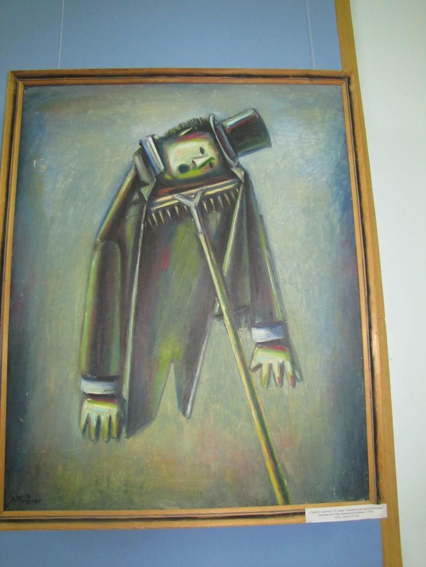 В Мелитополе посетителям музея показали «Детские фантазии взрослого гения», фото-2