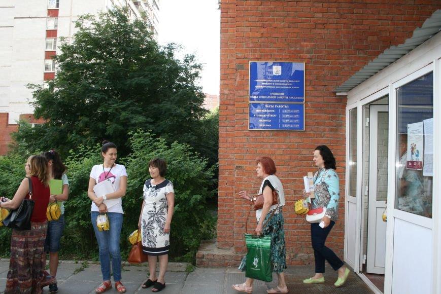 МЧС эвакуировало людей в Троицком отделе социальной защиты, фото-3