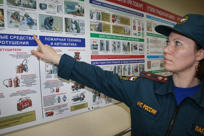 МЧС эвакуировало людей в Троицком отделе социальной защиты, фото-1