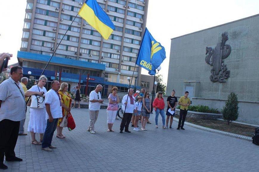 В Бердянске отметили 75-ю годовщину Дня провозглашения Акта восстановления  Украинской Державы, фото-2