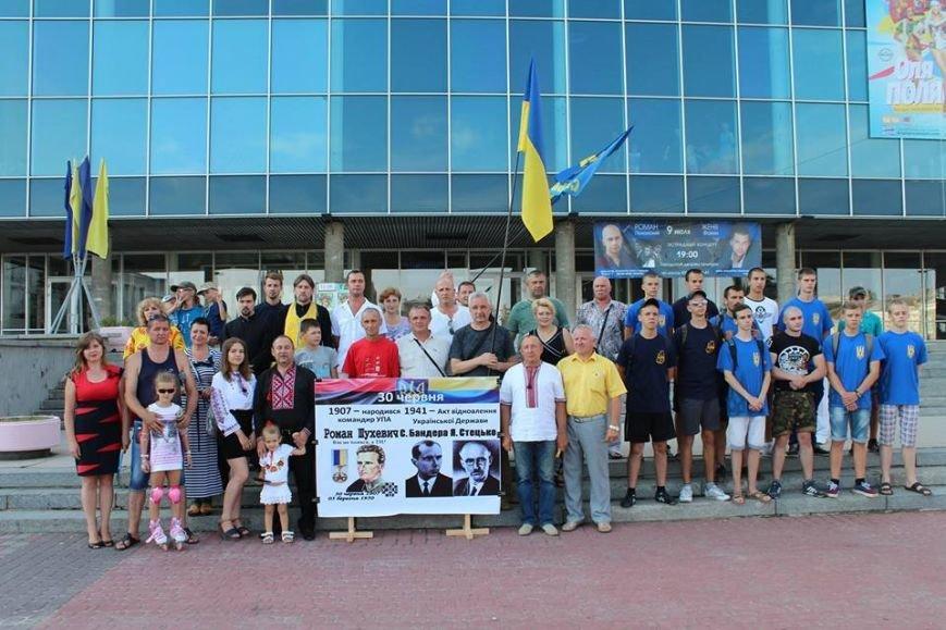 В Бердянске отметили 75-ю годовщину Дня провозглашения Акта восстановления  Украинской Державы, фото-7