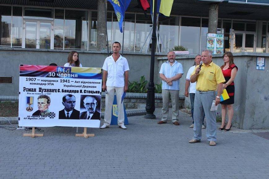 В Бердянске отметили 75-ю годовщину Дня провозглашения Акта восстановления  Украинской Державы, фото-4