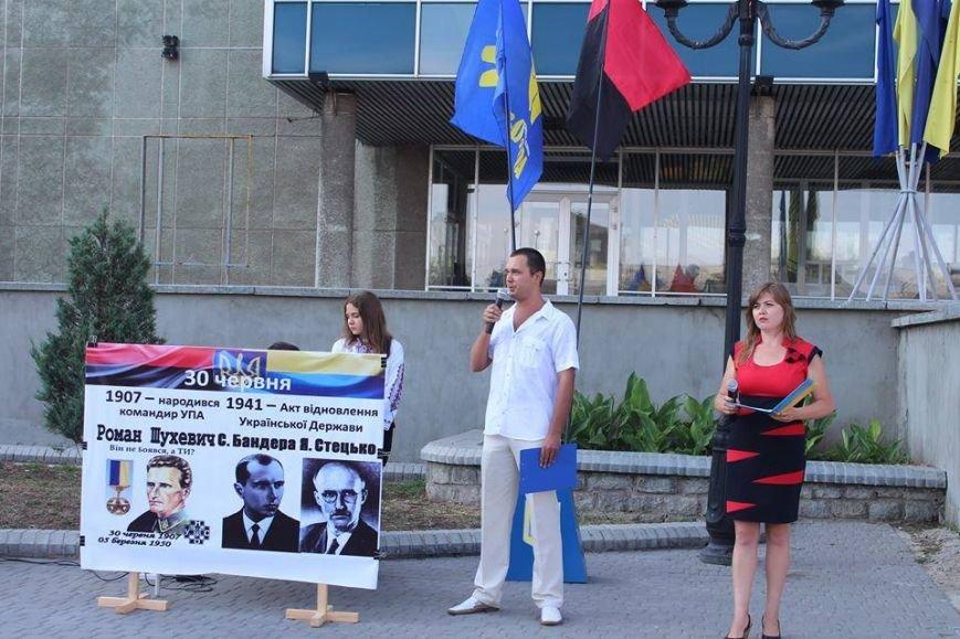 В Бердянске отметили 75-ю годовщину Дня провозглашения Акта восстановления  Украинской Державы, фото-1