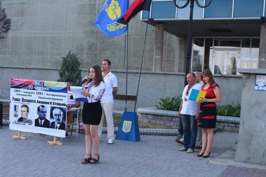 В Бердянске отметили 75-ю годовщину Дня провозглашения Акта восстановления  Украинской Державы, фото-3