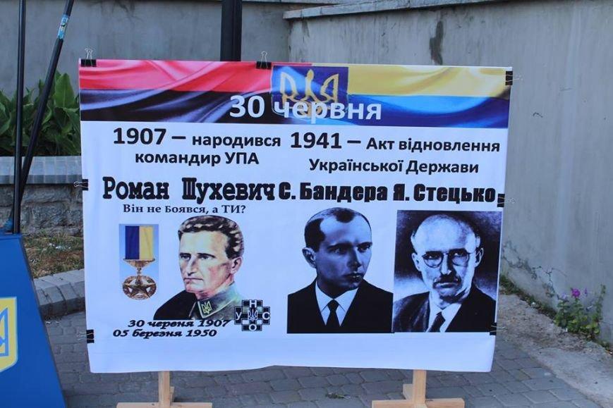 В Бердянске отметили 75-ю годовщину Дня провозглашения Акта восстановления  Украинской Державы, фото-5