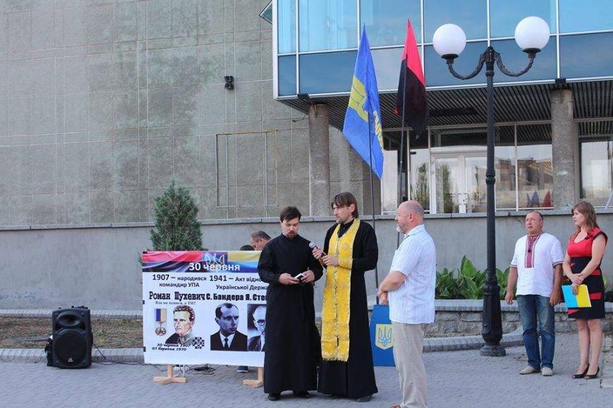 В Бердянске отметили 75-ю годовщину Дня провозглашения Акта восстановления  Украинской Державы, фото-6