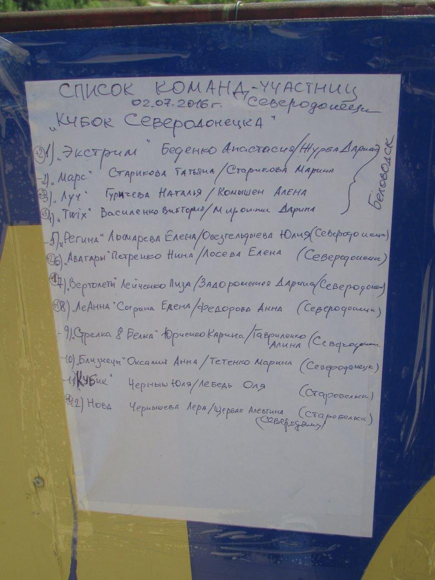 В Северодонецке проходит турнир по пляжному волейболу среди женщин (ФОТО), фото-5