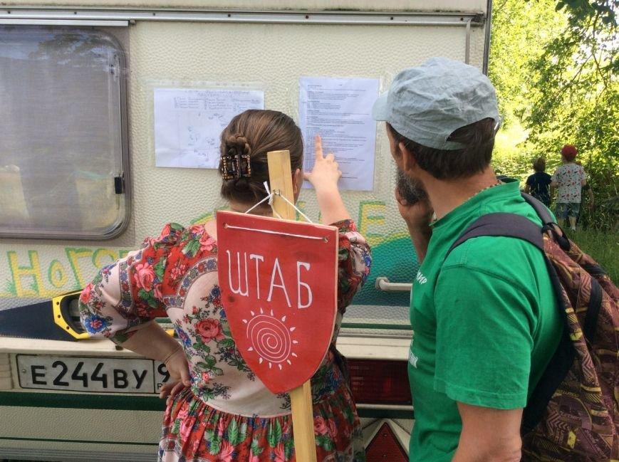Три дня фестиваля «Ладоград», фото-2