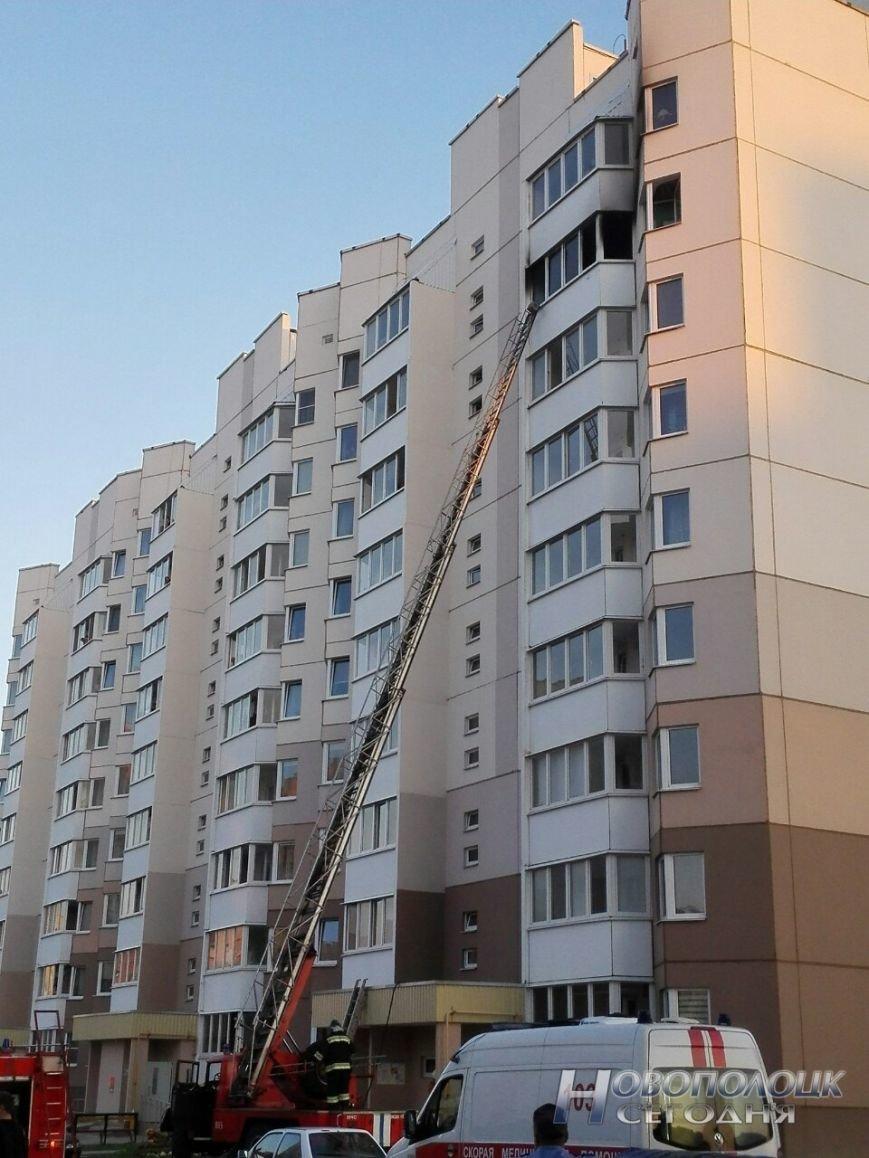 Новополоцк: в девятиэтажке на улице Еронько произошел пожар, фото-1