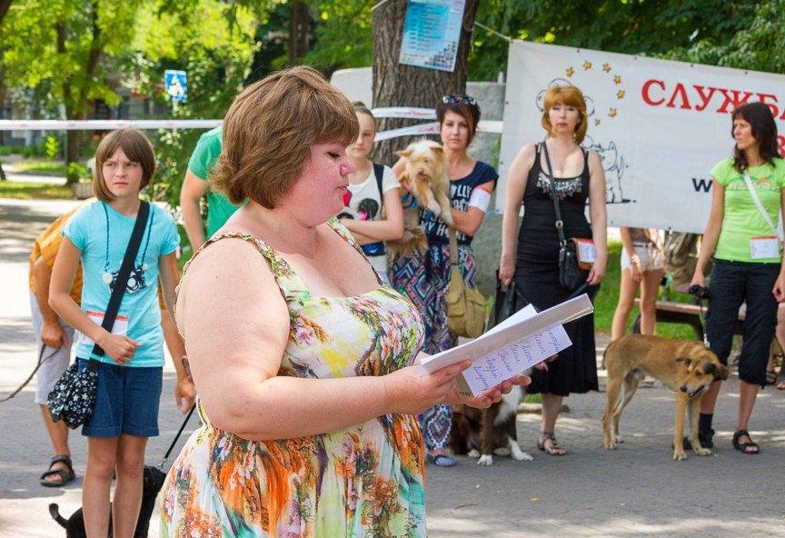В Запорожье прошла выставка дворняжек: фоторепортаж Алексея Толмачева, фото-5