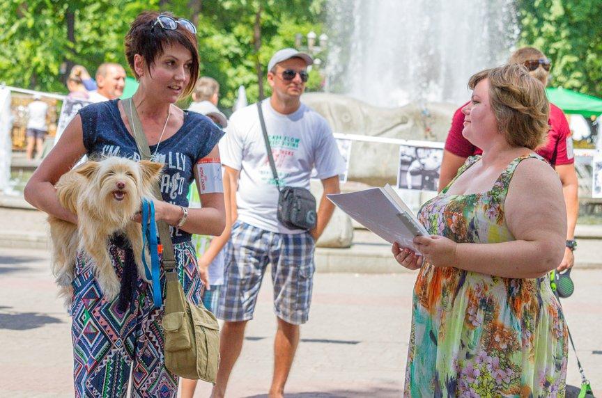 В Запорожье прошла выставка дворняжек: фоторепортаж Алексея Толмачева, фото-7