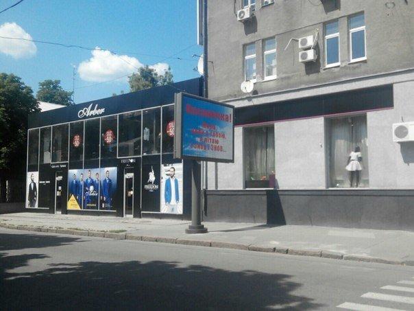Это Любовь! В Харькове появились борды с песнями Святослава Вакарчука, фото-7