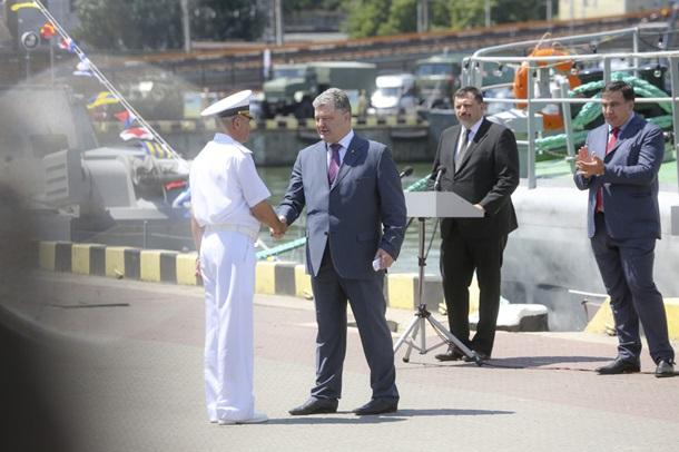 Десантный корабль назвали именем погибшего героя АТО (ФОТО), фото-2