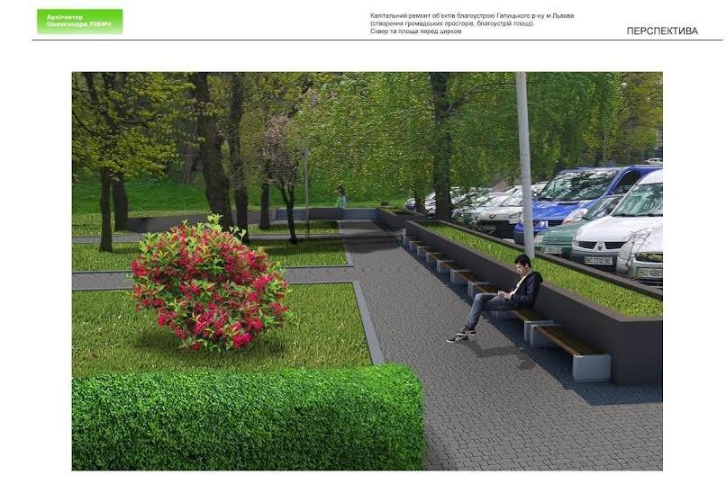 Громадський простір біля Львівського цирку: як він зміниться та скільки коштують роботи (ФОТОРЕПОРТАЖ), фото-5