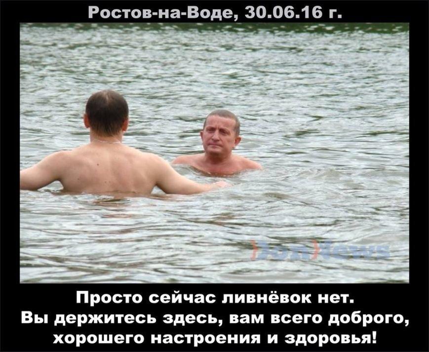 вы_держитесь