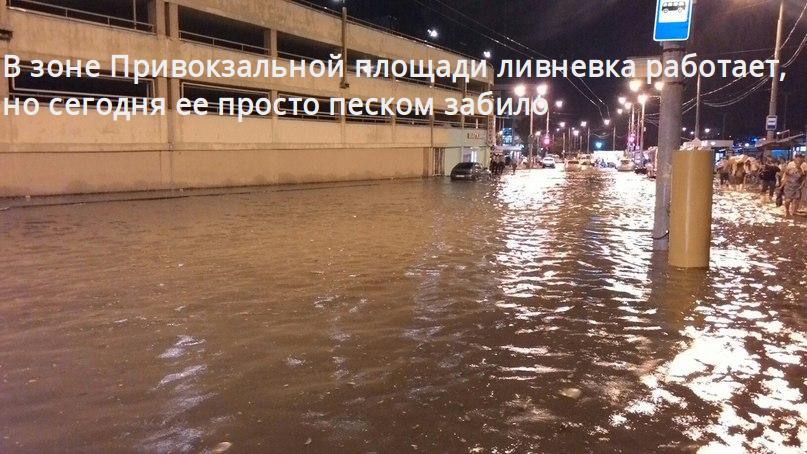 привокз_гот