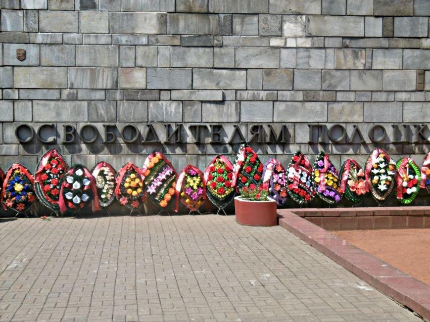 Как в Полоцке отметили День независимости, фото-12