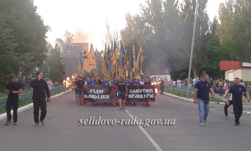 Мешканці Селидового ходили із факелами по місту, фото-7