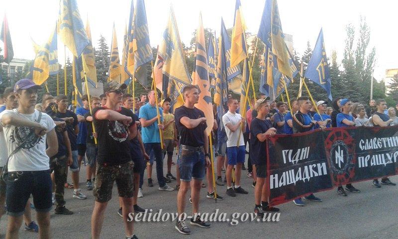 Мешканці Селидового ходили із факелами по місту, фото-9